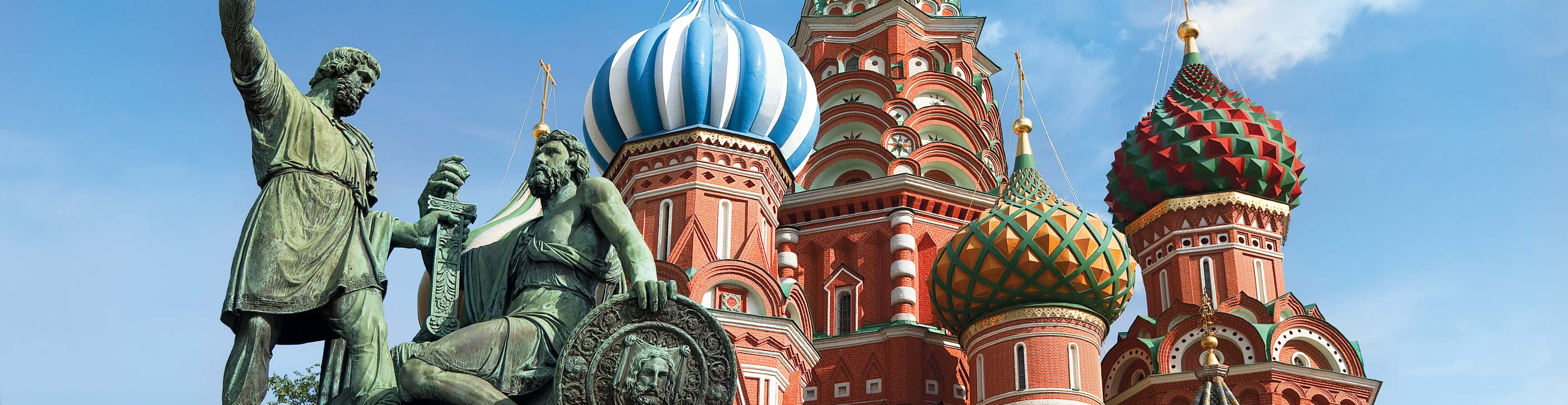 UNI Russia St Basil's Cathedral